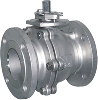 Picture of SS CF8M 2-Piece F/P Ball Valve CL 150 Flanged (Fire Safe)