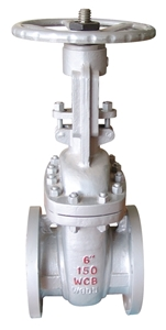 Picture of CS Gate Valve Class 150 Trim 8 Flanged