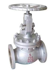 Picture of  CS Globe Valve Trim 8  Class 150 Flanged